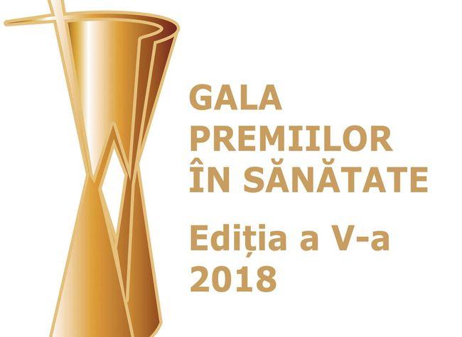 Gala Premiilor în Sănătate 2018
