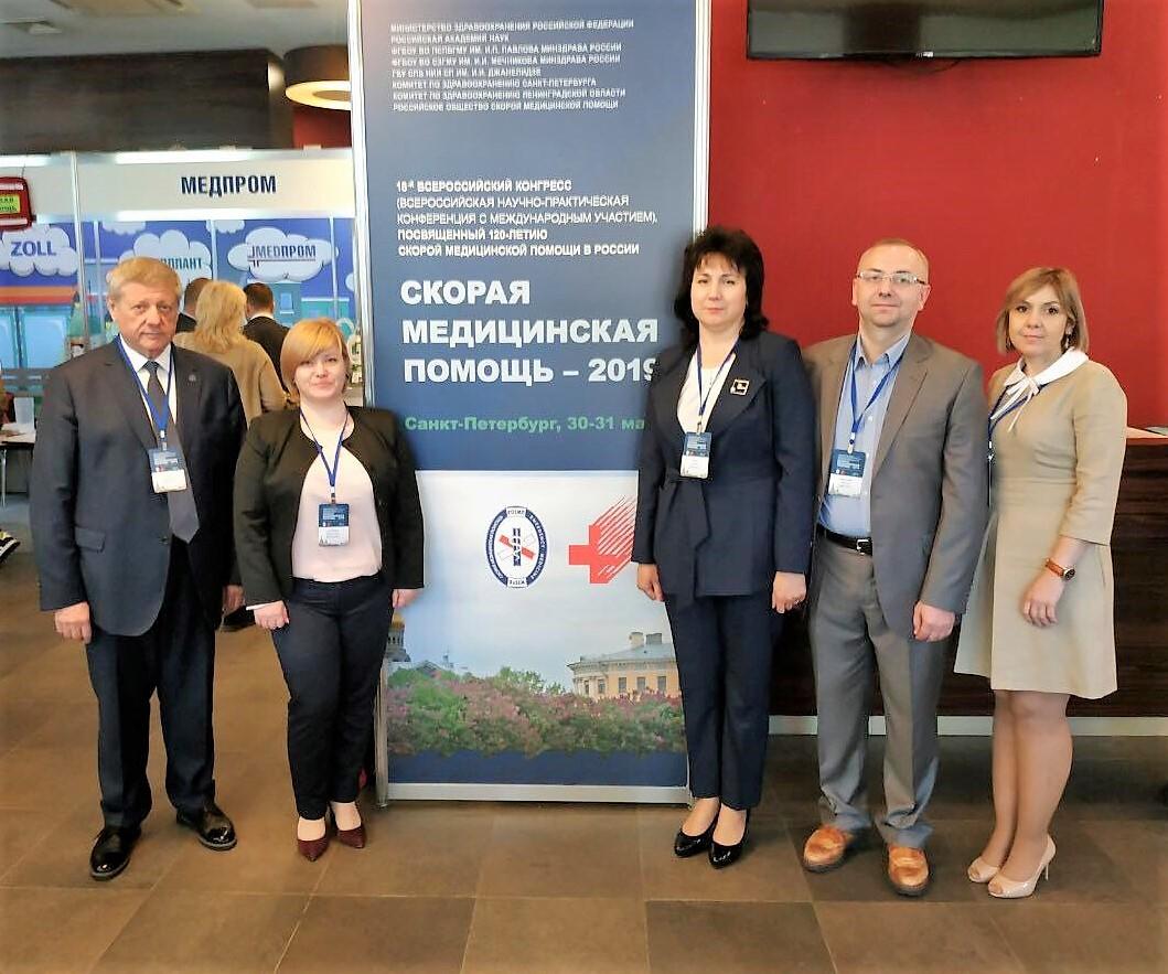 "Delegatia IMSP CNAMUP a participat la Conferinta internationala din Federația Rusă "" Скорая медицинская помощь – 2019"""