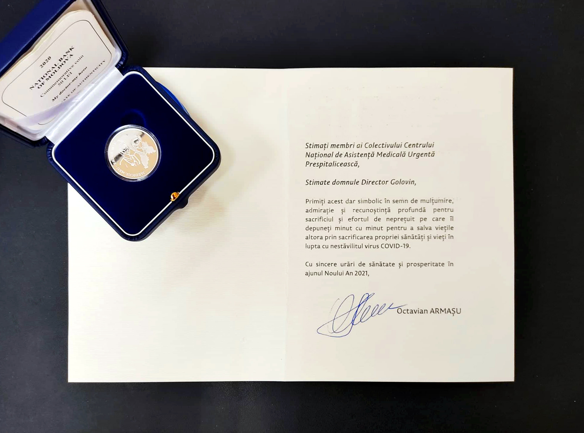 """Monedă comemorativă dedicată medicilor """"Medicul meu – eroul meu"""""""