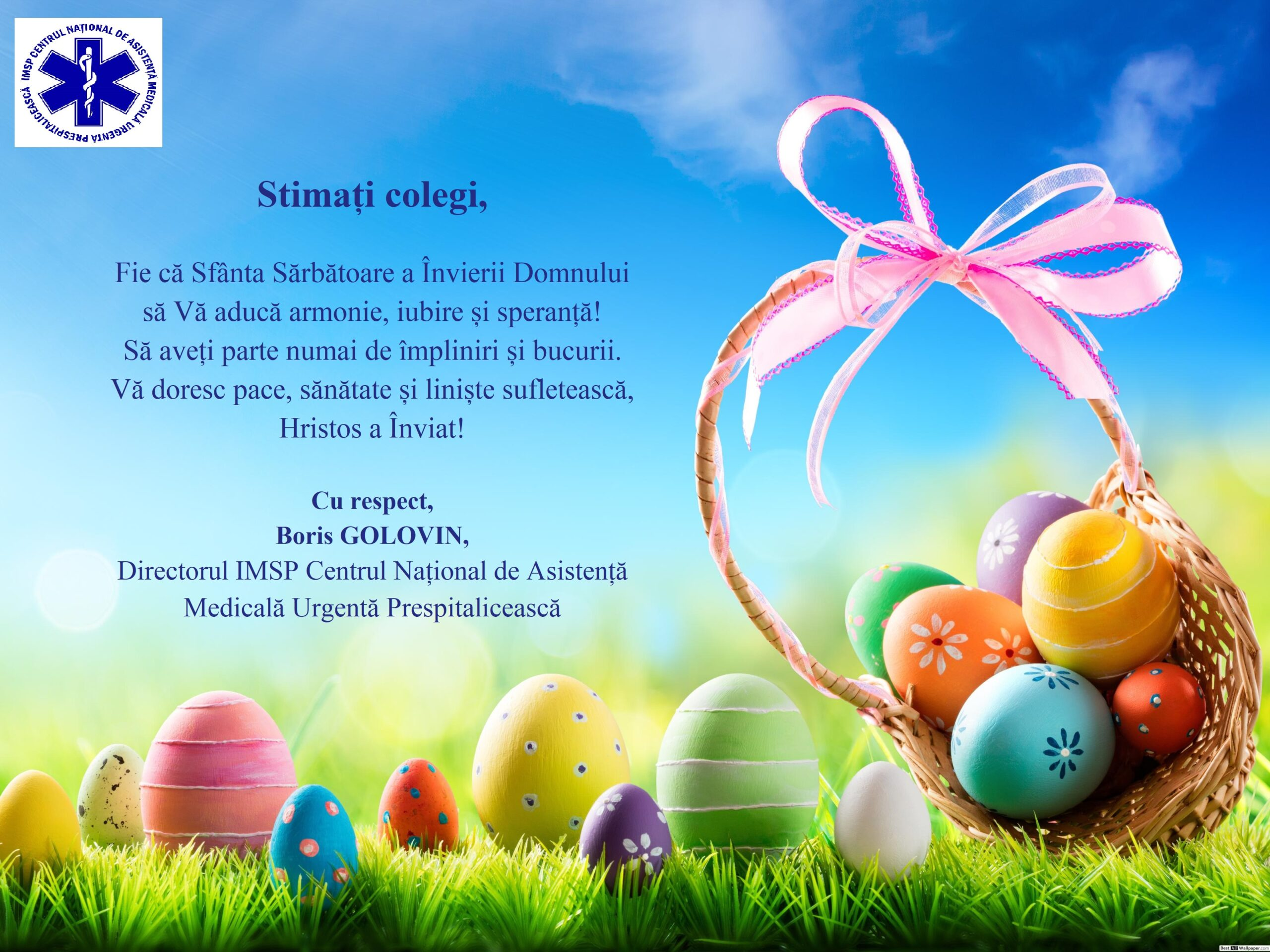 Felicitare cu ocazia Sfintelor Sărbători de Paști